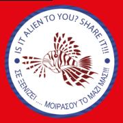 alien logo 06 180x180 1
